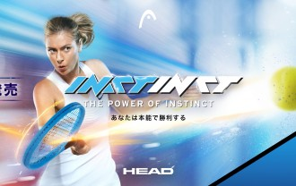 JP-Instinct-Retail-Banner