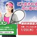neo_nsa_taiken