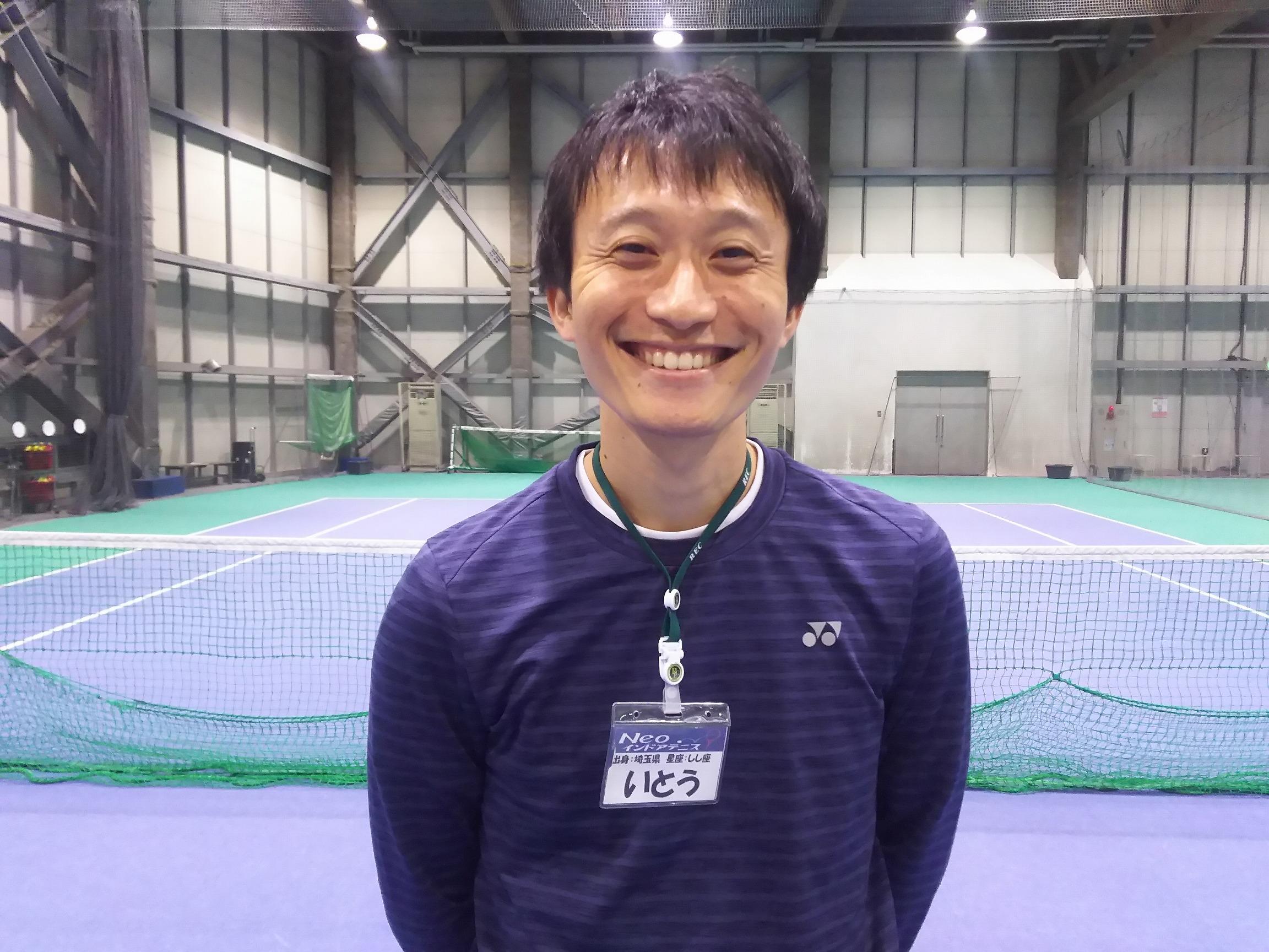 伊藤達郎(いとうたつろう) コーチ