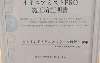 PXL_20201019_232852583